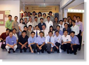 asian association of dynamic osteosynthesis Datuk dr mohd asri b abd ghapar asian association for dynamic osteosynthesis academy of medicine malaysia islamic medical association of malaysia.
