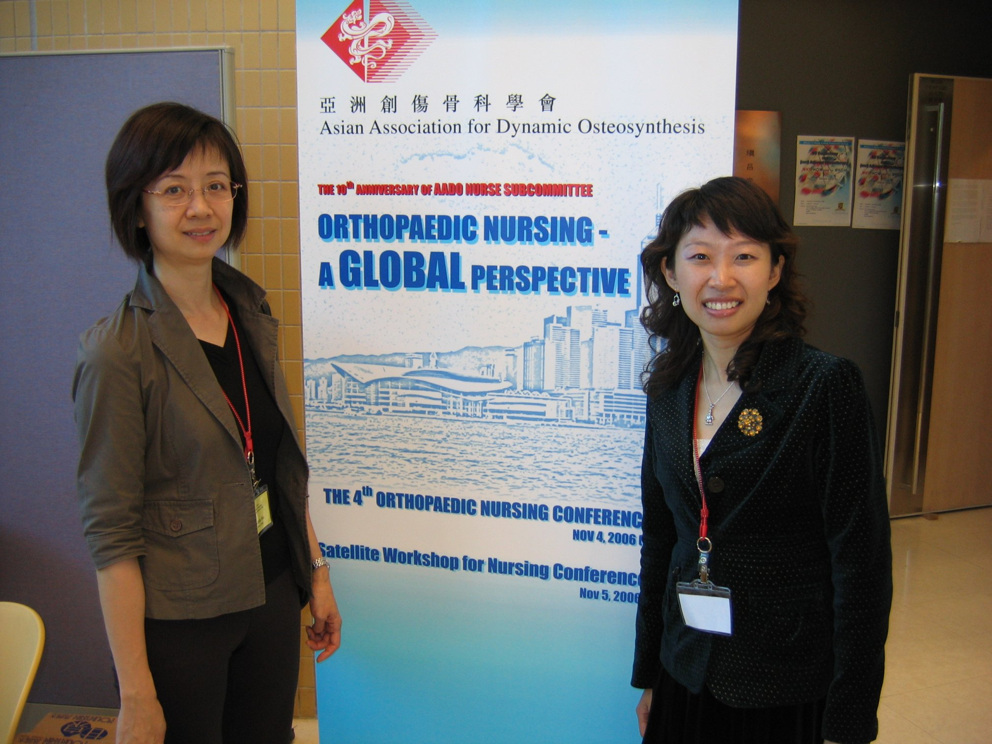 asian association for dynamic osteosynthesis
